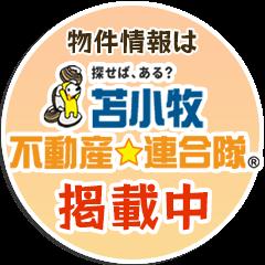 追従バナーのロゴ